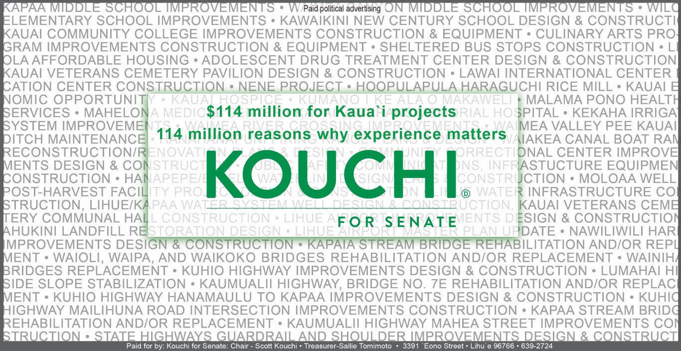 KOUCHI TGI PRIMARY AD 2016 (Medium)